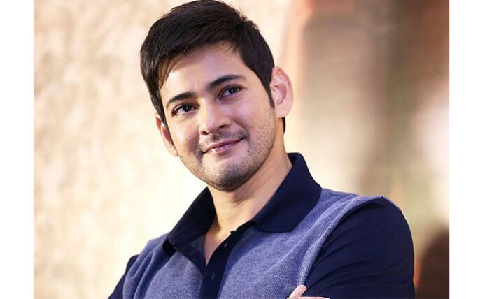 Mahesh Babu Recommends A Book This Week
