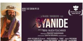 Rajesh Touchriver's 'Cyanide' movie