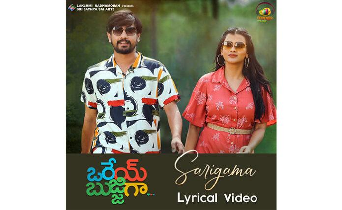 'Sarigamapa' song