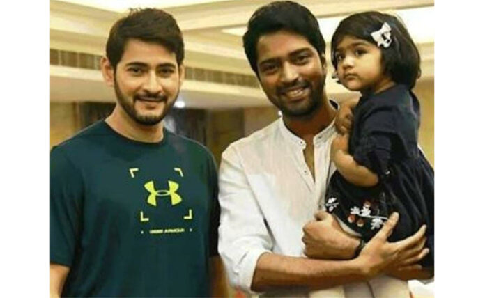 Superstar Mahesh Birthday wishes to Allari Naresh