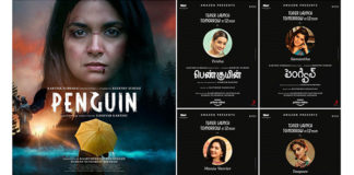 Talented Actresses To Unveil The Teaser of Keerthy Suresh's Penguin