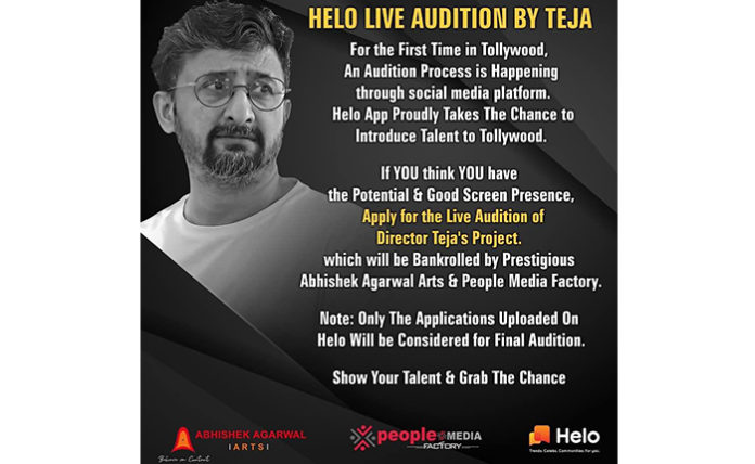 Teja's Live Audition On Soical Media For His Next Film