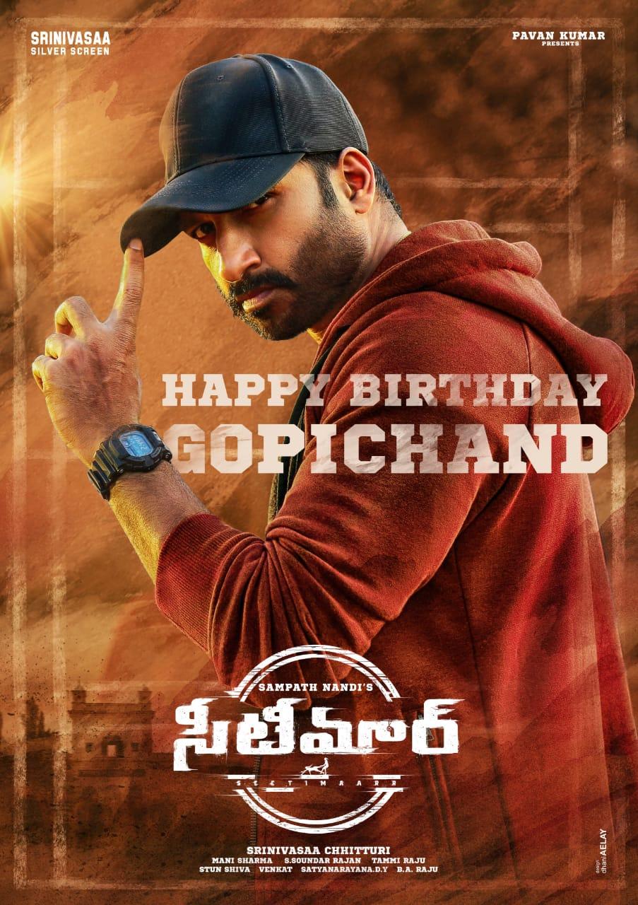 Wishing 'Seetimaar' Birthday To Gopichand