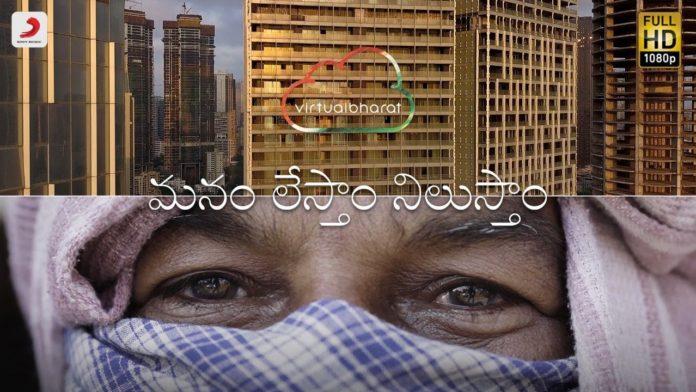 Bharatbala's Manam Lestham Nilustham A 4 Minute Video