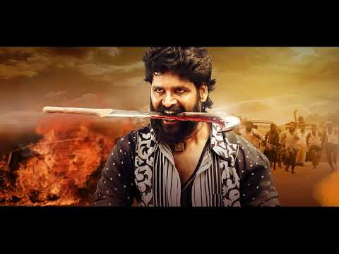 Monagaadu Movie Motion Poster
