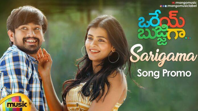 Sarigama Song Promo From Orey Bujjiga