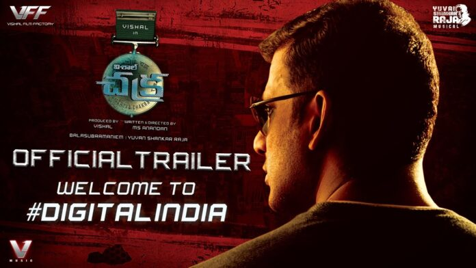 Vishal's Smashing Chakra Trailer