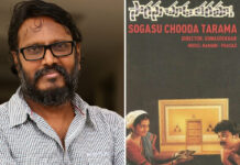25 Years For Gunasekhar's Best Film 'Sogasu ChoodaTaramaa'