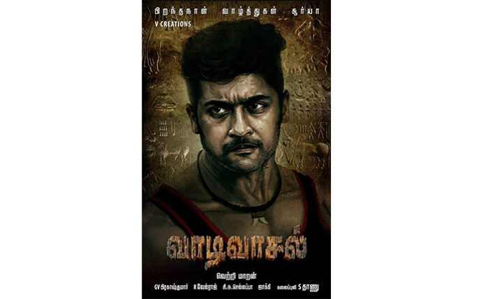 First Look Of Suriya's Next