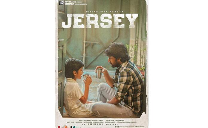 Jersey movie