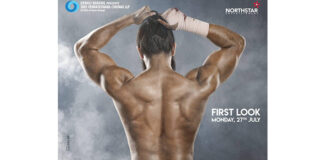 Pre-look Of Naga Shaurya's Next Is Out
