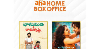 Over 20 lakh viewers for aha