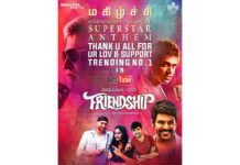 Superstar Anthem From Friendship Is Trending Top