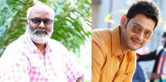 Superstar Mahesh Birthday Wishes To M.M Keeravani
