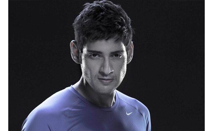 Superstar Mahesh