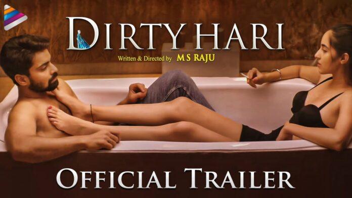 'Dirty Hari' Trailer