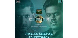 Chakra's Trailer