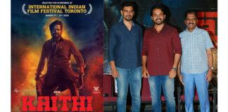 'Khaidi' movie