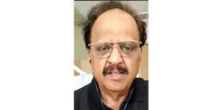 Legendary Singer S.P. Balasubrahmanyam