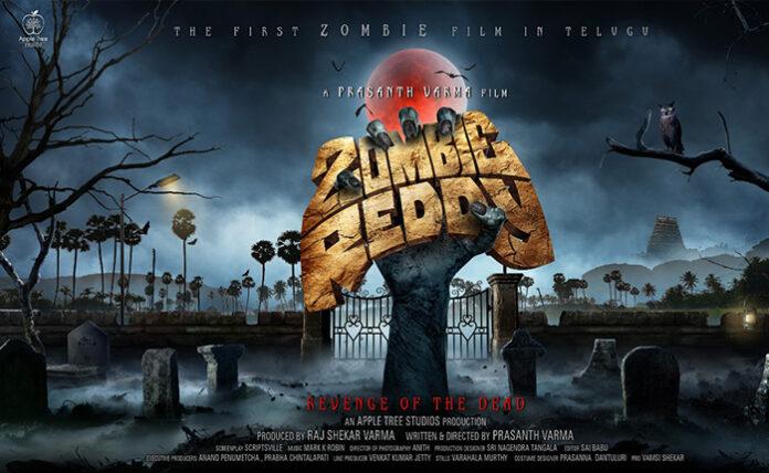 Zombie Reddy!!