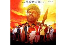 Victory Venkatesh