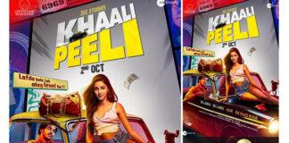 Khaali Peeli film