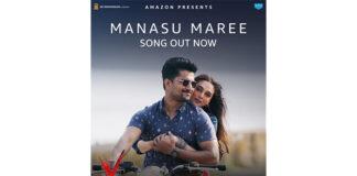 Manasu Maree Mathuga song