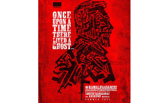 Universal Hero Kamal Haasan