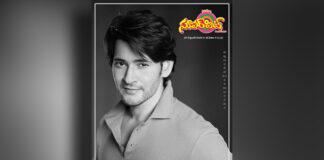 Mahesh Babu New Look Superhit Sep 12 Edition