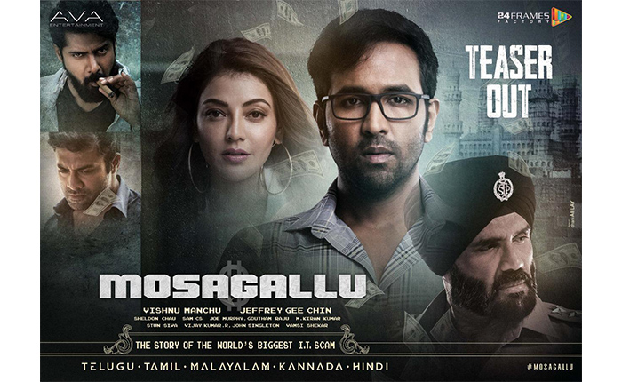 Allu Arjun Unveils Vishnu Manchu's Mosagallu Teaser - IndustryHit.Com