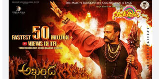 latest edition of Superhit