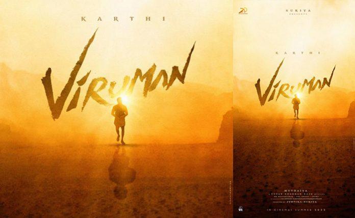 Karthi-Viruman
