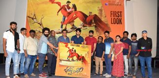 Chalo-Premiddam-First-Look-Launch-IndustryHit
